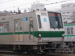 Pb090072