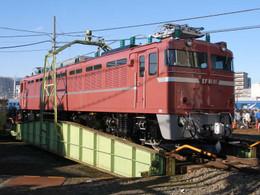 Pb150131