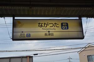 Dsc_3216