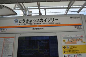 Dsc_5430
