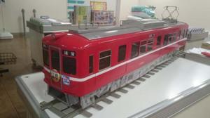 Dsc_0897