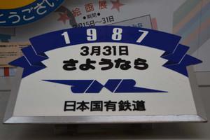 Dsc_7635