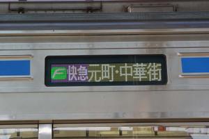 Dsc_9293