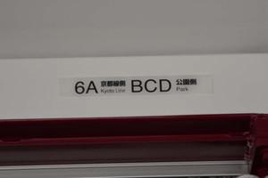 Dsc_1054