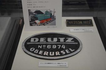 Dsc_2181