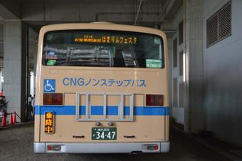 Dsc_2298