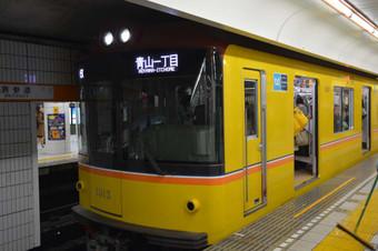 Dsc_2696