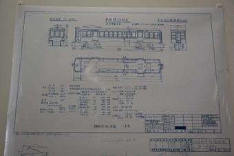 Dsc_5806