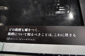 Dsc_9802