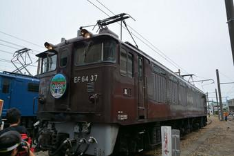 Dsc_2350