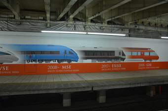Dsc_3635