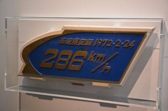 Dsc_4349