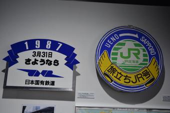 Dsc_4364