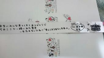 Dsc_2686