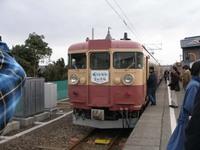 P2180033
