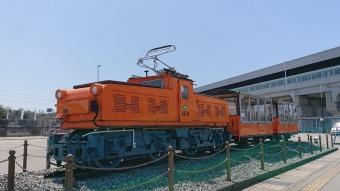 黒部峡谷鉄道:ED形