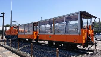 黒部峡谷鉄道:ハ形