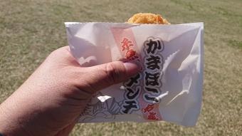糸魚川かまぼこメンチ