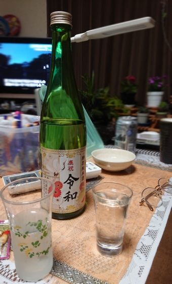 令和のお酒