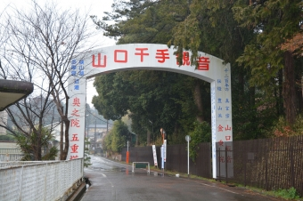 観光用の門