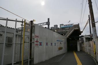 産業道路駅:駅入口