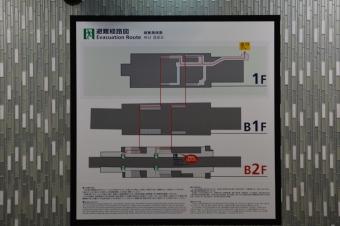 産業道路駅:駅構内案内図