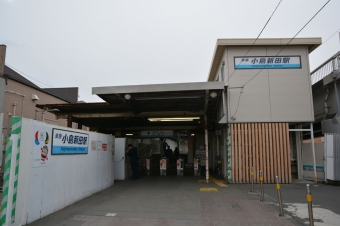 小島新田駅:駅舎