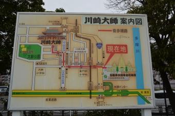 川崎大師の案内図