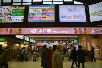 水戸駅の改札口