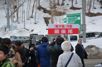夕張駅:新夕張方面への乗車列