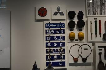 鉄道関係の展示