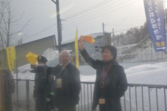 夕張駅出発時の黄色のハンカチ