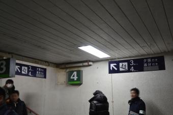 新夕張駅ホーム下の乗り替え通路