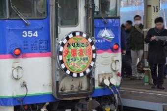 夕張支線の列車