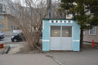 電車事業所前停留場の待合室