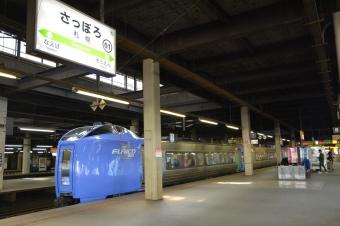 札幌駅:スーパー北斗