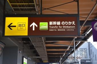 新函館北斗駅:在来線のホーム