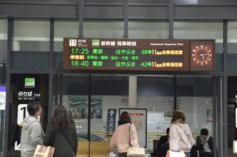 新函館北斗駅:新幹線のコンコース