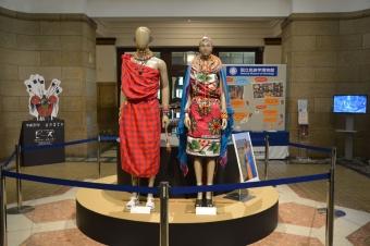国立民族学博物館関連の展示