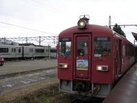P3110077