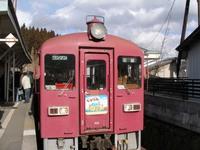 P3110152