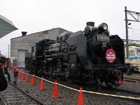 P5130060