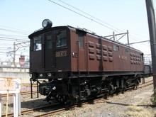 P5260074