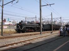 P5260084