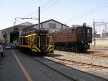 P5260088