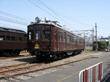 P5260090