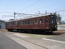 P5260092
