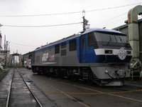 P5270021