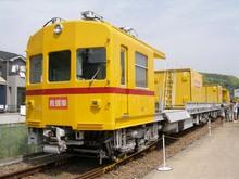 P5270027