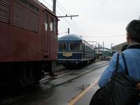 P5270064